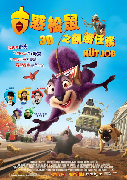 古惑松鼠之飢餓任務/堅果行動 (The Nut Job) poster