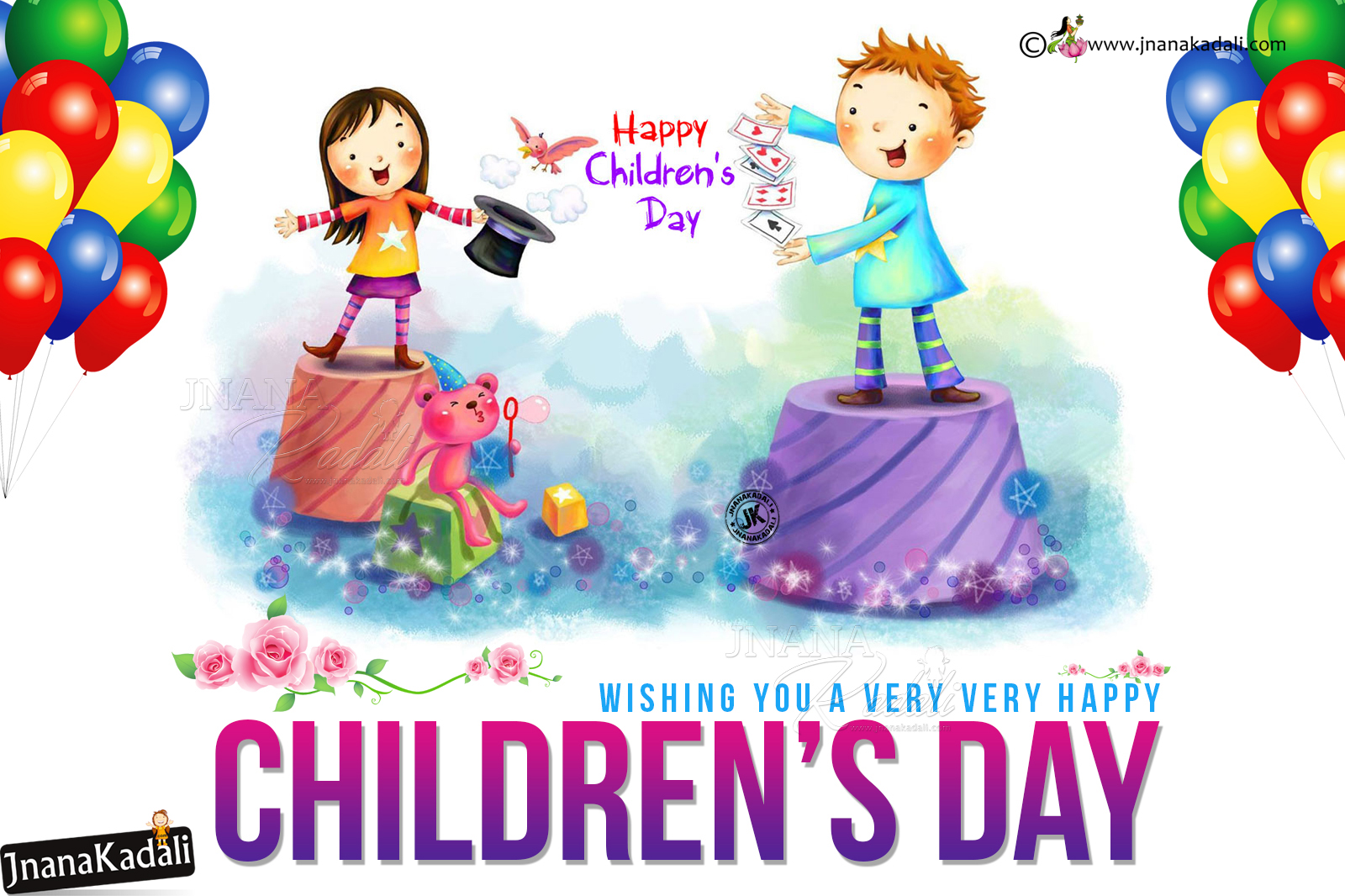 English Childrens Day Greetings Hd Wallpapers Free Download 2017