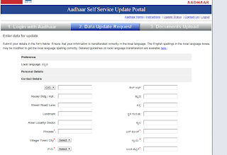 update aadhar card