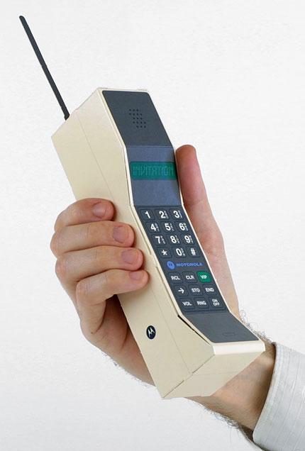 Motorola Mobile Computer ~ Motorola Solutions