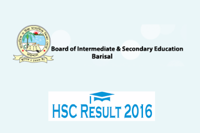 How to get HSC Result 2016 Barisal Board