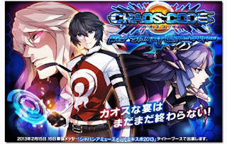 Chaos Code New Sign of Catastrophe characters