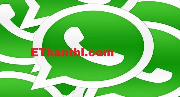 இனி WhatsApp மெசேஜை எடிட் செய்யலாம்...!