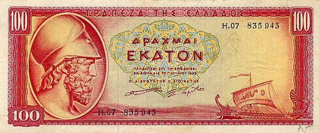 https://4.bp.blogspot.com/-TSm5SsT4qj8/UJjtLTD9bTI/AAAAAAAAKPM/4oXHZTJRmFg/s640/GreeceP192-100Drachmai-1955-donatedmjd_f.jpg