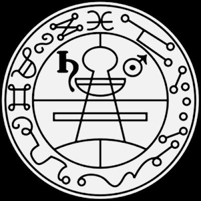 Lemegeton, Ars Goetia, Selo de Salomao