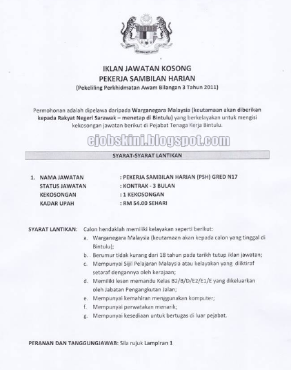 Jawatan Kosong Jabatan Tenaga (JTK)