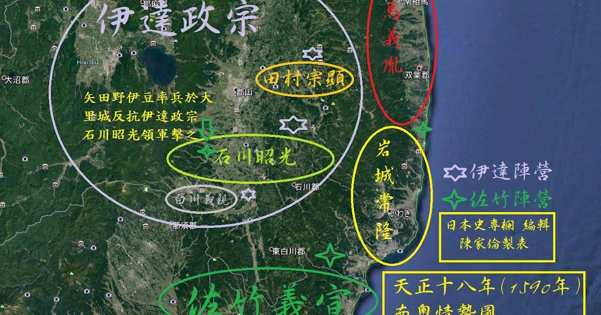 昭光 石川