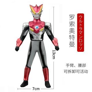 Ultraman Russo Soft Rubber Figure Toys 13cm