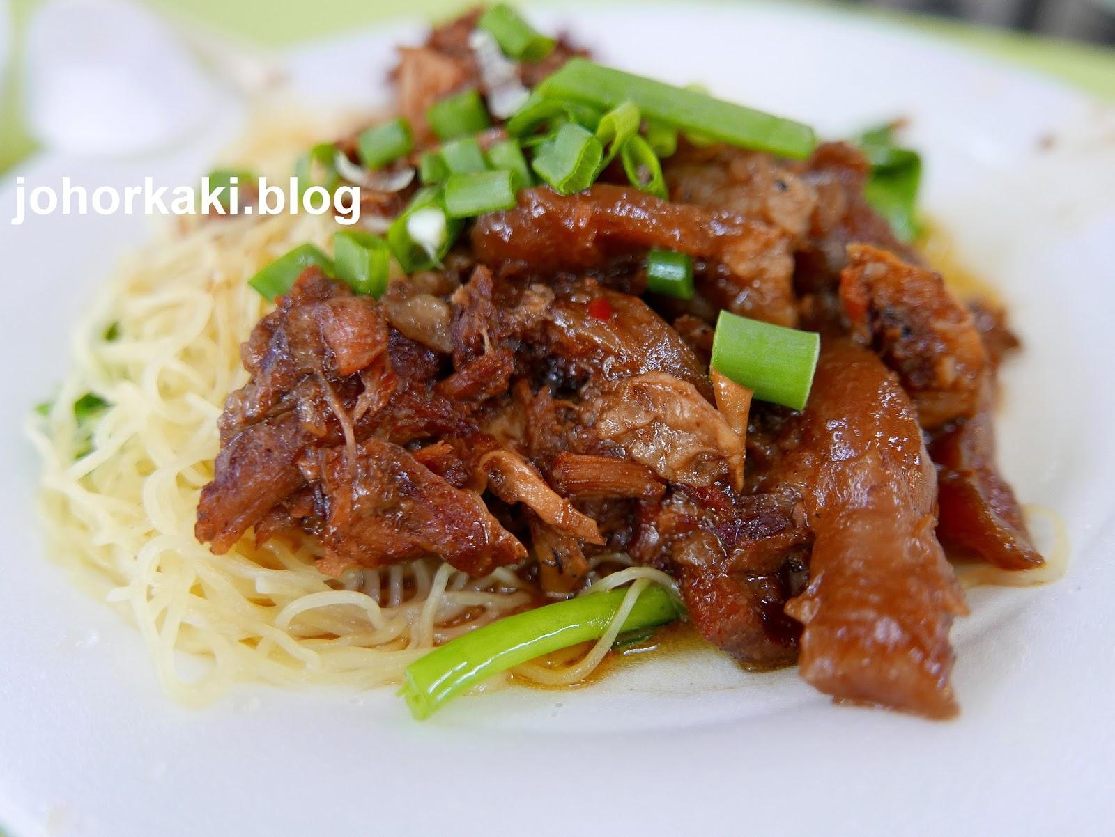 Fatty Ox HK Kitchen Beef Brisket & Tendon Noodles at Chinatown ...