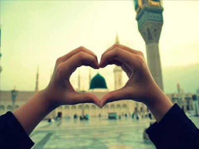 Image result for i love muhammad