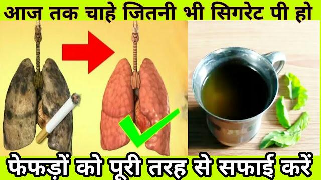 धूम्रपान छोड़ने के उपाय