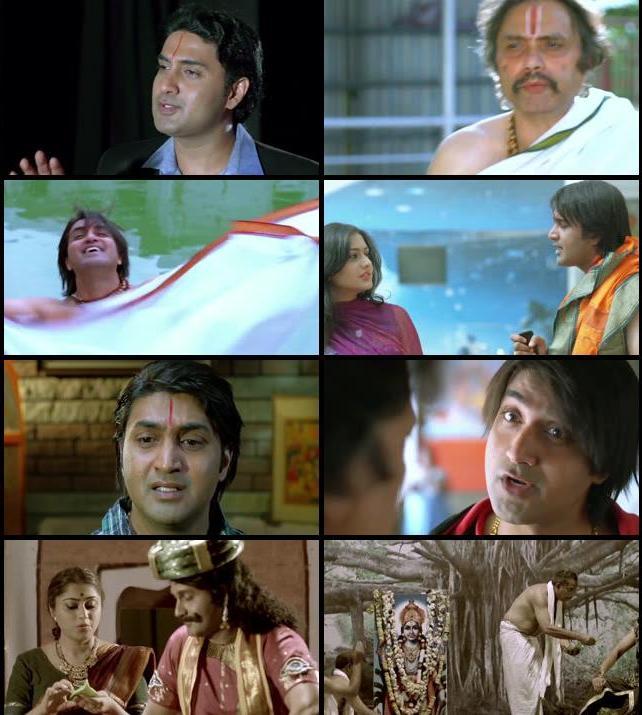 Sri Sathya Narayana 2016 Hindi Dubbed 480p HDRip