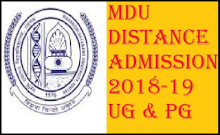 MDU Distance Admission Form 2018-19 Online Application