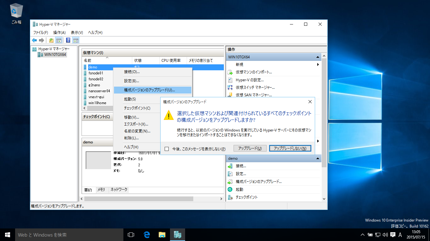 vpc patch for windows 10