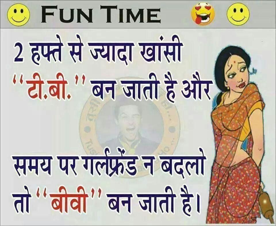 Malayalam whatsapp status funny videos free download