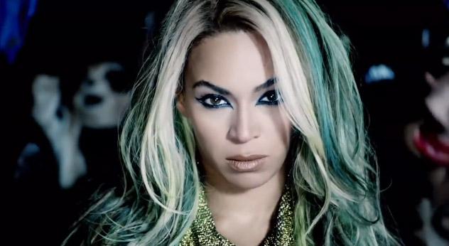 Beyoncé Superpower MP3, Video & Lyrics