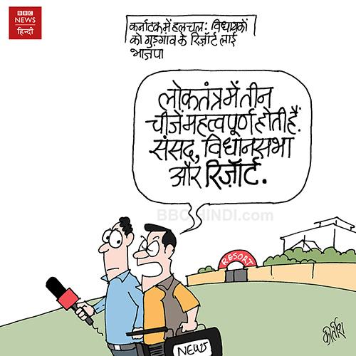 cartoons on politics, bjp cartoon, democracy cartoon, indian political cartoon, indian political cartoonist, cartoonist kirtish bhatt