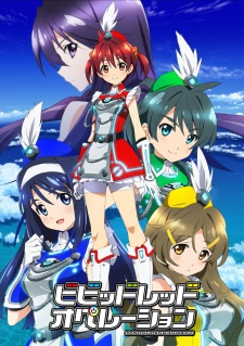 Vividred Operation [BD] Sub Indo : Episode 1-12 END | Anime Loker