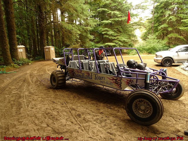 Sand Land Tours Oregon