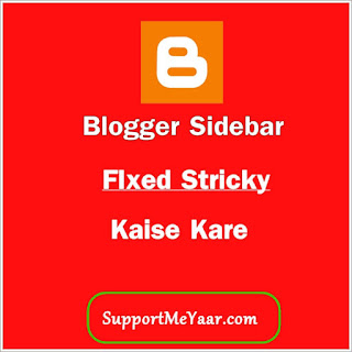 blogger blog me side bar kaise fix kare