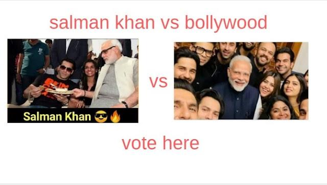 salman khan vs Bollywood