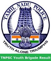 TNPSC Youth Brigade Result