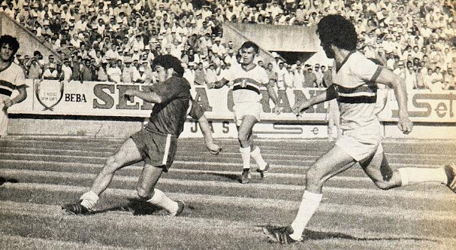 Chile e Irán en Taça Independência, 25 de junio de 1972