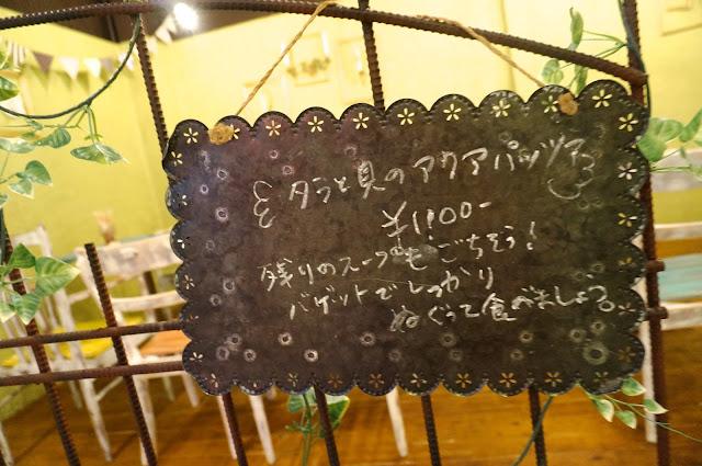 石川県 金沢市 カフェ アンティーク ヴィンテージ cafe  & bar micka ミクカ