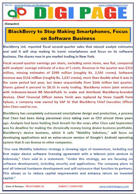 DP | BlackBerry | 30- Oct - 16