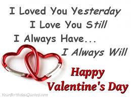 Tamil Quotes Happy Valentines Day Happy Lovers Day Tamil Quotes