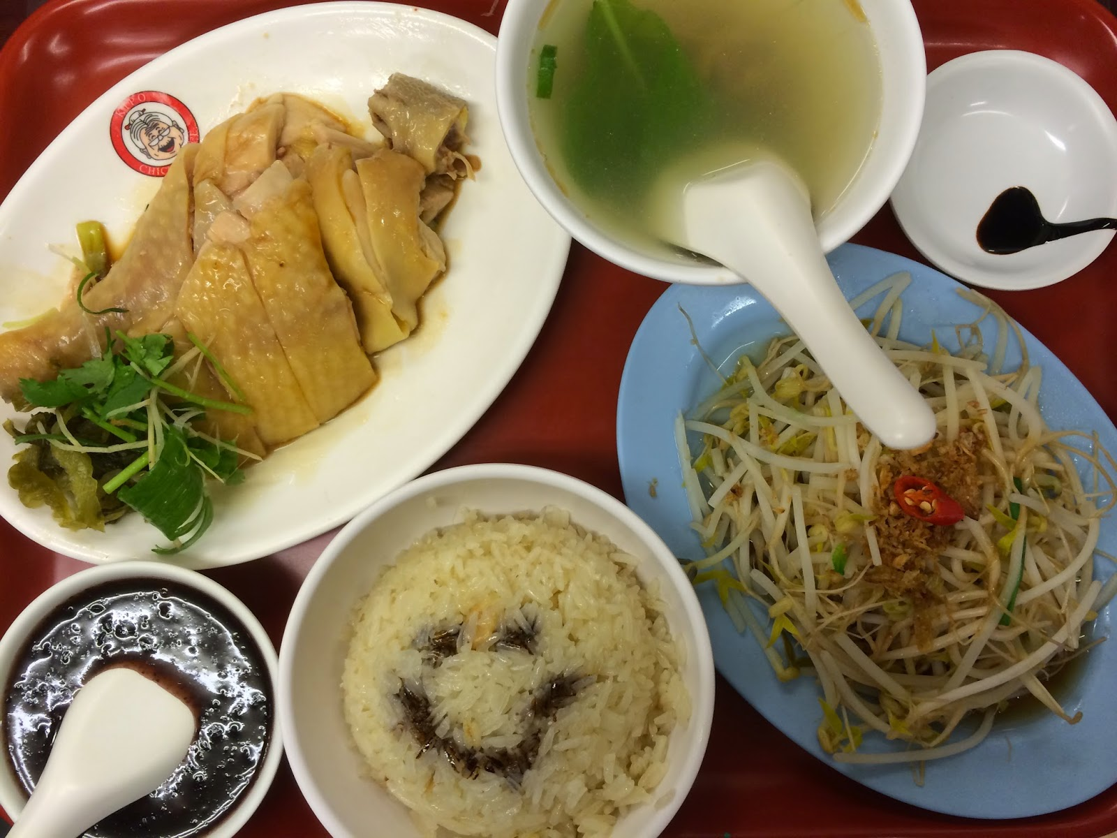 [ 臺北 ] 文慶雞 星洲海南雞飯 : 胖大叔 Mr. Fat Uncle
