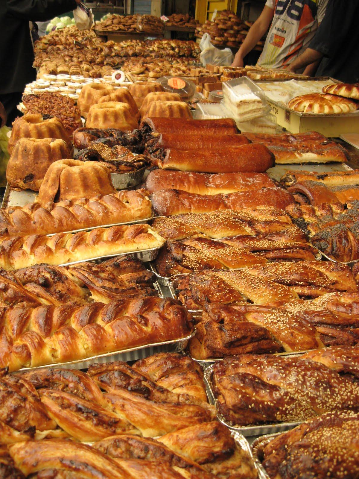 Israeli Food Near Me