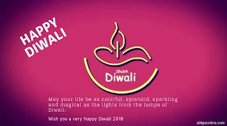 deepavali, deepawali, Diwali, diwali 2018, diwali festival, diwali wishes, happy diwali, happy diwali 2018, happy diwali wishes,