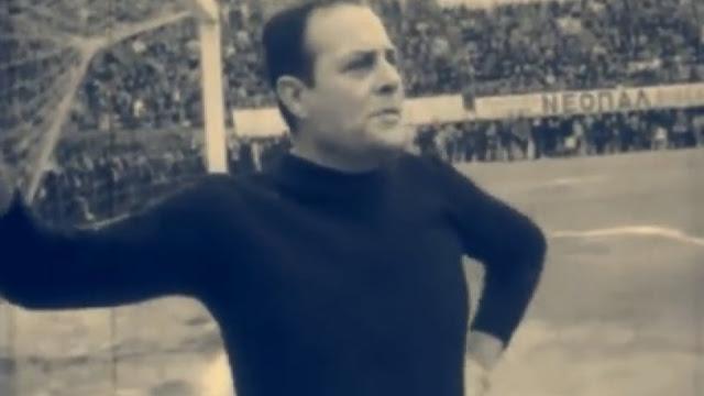 Ντοκουμέντο του 1963: Ποδοσφαιρικός αγώνας ηθοποιών με τον Λάμπρο Κωσταντάρα τερματοφύλακα (βίντεο)