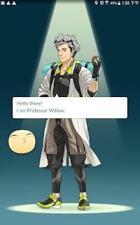如果你不會,就讓他教你吧~談Pokémon GO遊戲省思