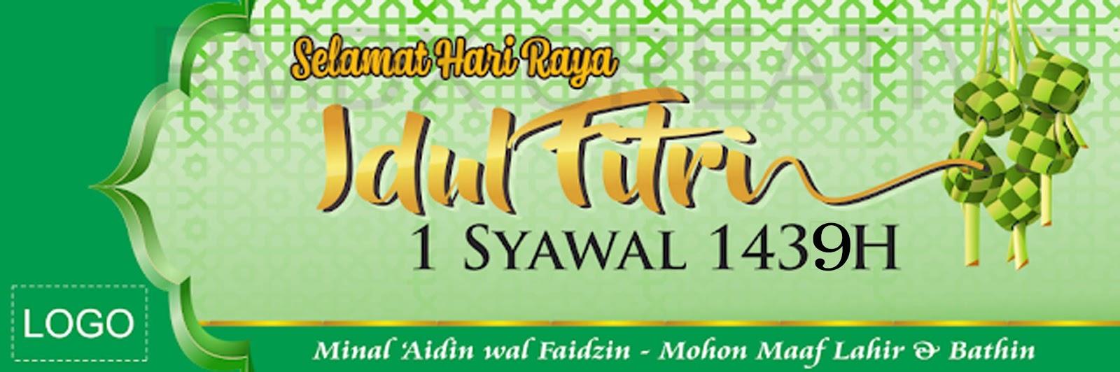 Banner Background Dan Ucapan Selamat Idul Fitri 1439 H 2018 Free