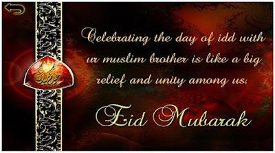 Happy Eid Mubarak 2018 SMS