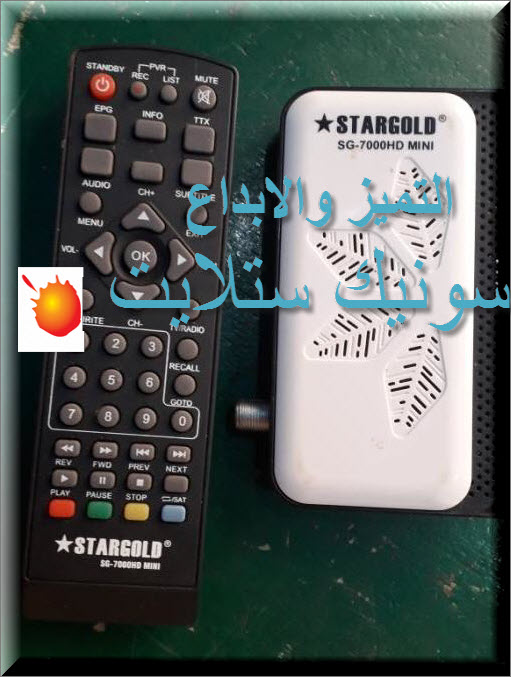 حصرى فلاشة الاصلية STARGOLD sg- 7000 HD MINI