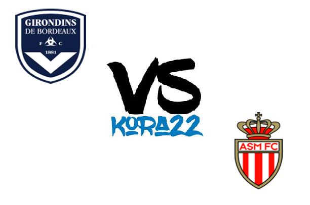 مشاهدة مباراة موناكو وبوردو بث مباشر في الدوري الفرنسي يوم 11-3-2017 مباريات اليوم as monaco fc vs bordeaux