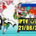 سيرفرات IPTV مسربة تصل مدتها حتى الى عام كامل مجانا - 21/06/2018