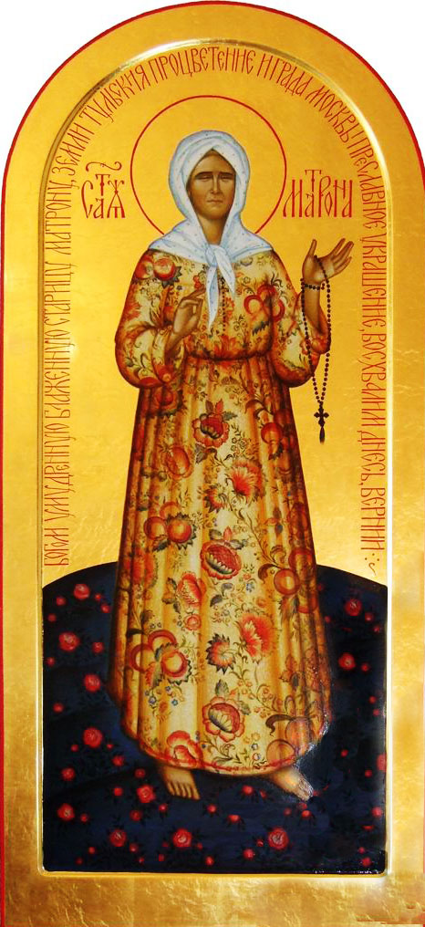 full of grace and truth a prayer to st matrona of moscow