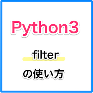 Python3-filter