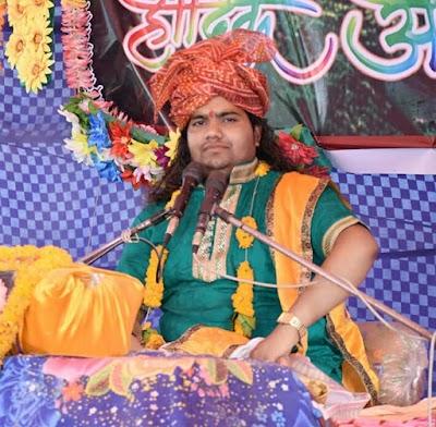 सनातन धर्म विश्व का सबसे श्रेष्ठ धर्म है: बृजभूषण | Shivpuri News