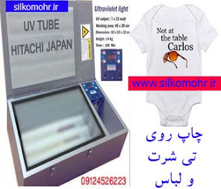 http://www.irmohr.com/news.php?extend.63