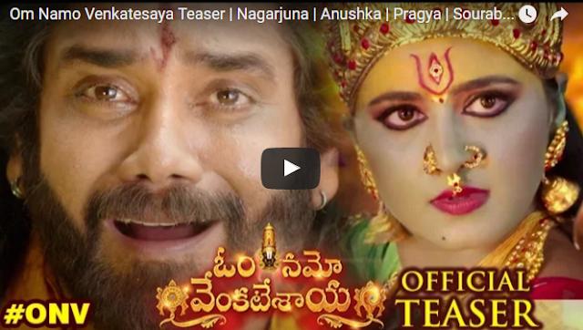Om Namo Venkatesaya Teaser | Nagarjuna | Anushka | #ONVTeaser