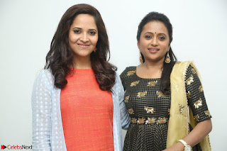 Actress Suma in Black Salwar Suit and Anusuya in orange Dress at winner movie press meet part 1 February 2017 (8).JPG