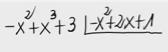 32.División de polinomios