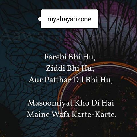 Best Dard Bhari Lines Pic Shayari SMS in Hindi