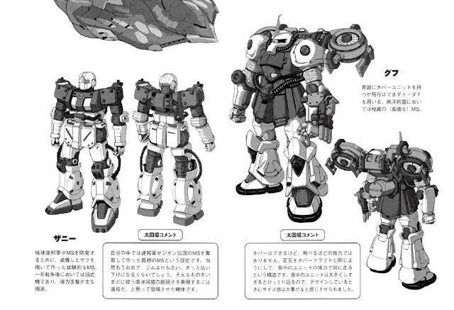 Zanny and Gouf [Gundam Thunderbolt ver.]