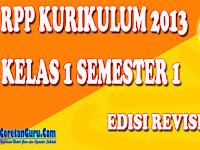 Download RPP Kelas 1 SD/MI Kurikulum 2013 Revisi terbaru Semester 1 Lengkap